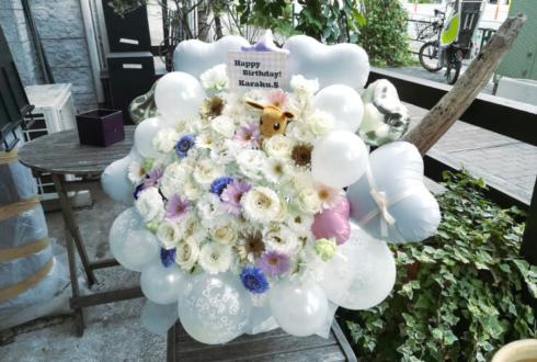 笹川家楽様の生誕祭ライブ公演祝い花 @原宿ストロボカフェ