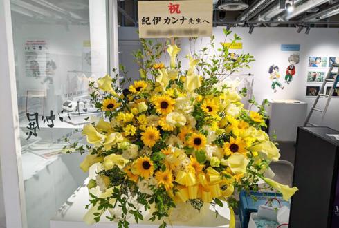 紀伊カンナ先生の展示会『映画「海辺のエトランゼ」原画展』開催祝い花 @GALLERY X