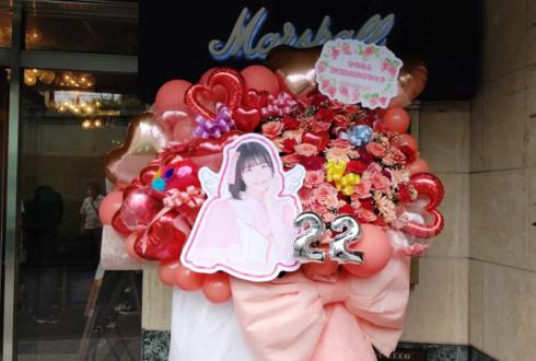 Luce Twinkle Wink☆ 城崎桃華様のBDライブ公演祝いフラスタ @東京キネマ倶楽部