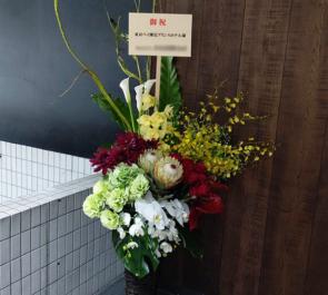 東京ベイ潮見プリンスホテル様の開業祝い籠スタンド花