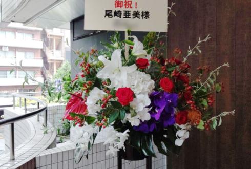 尾崎亜美様のコンサート公演祝いスタンド花 @EX THEATER ROPPONGI