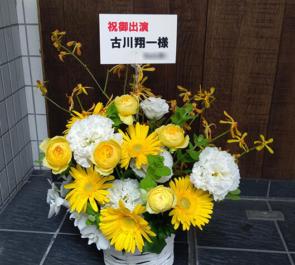 古川翔一様の舞台「オフダン!」出演祝い花 @JOY JOY シアター