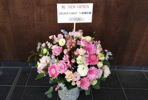 LILLIAN CARAT様の開店祝い花 室内向けアレンジメント @八重洲