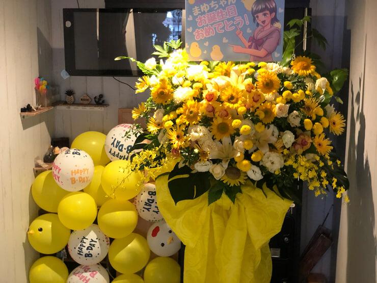 佐々木まゆ様の生誕祭祝いフラスタ @四谷Keepers