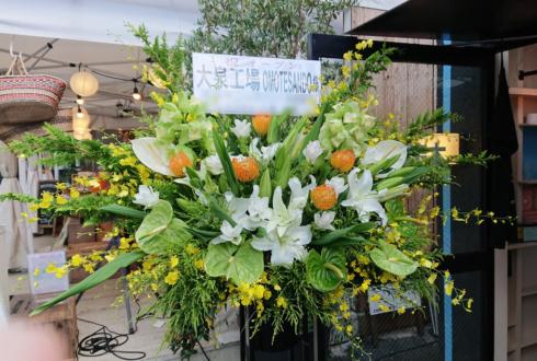 大泉工場OMOTESANDO様の開店祝いスタンド花 @南青山