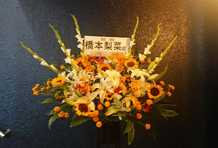 橋本梨菜様の主演映画「はぐれアイドル 地獄変」封切初日舞台挨拶祝いスタンド花 @池袋シネマ・ロサ