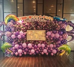 まねきケチャ 中川美優様の生誕祭祝い5基連結フラスタ @TSUTAYA O-EAST
