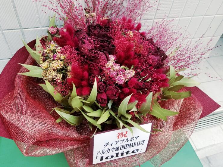 ディアブルボア ハルカ生誕ONEMAN LIVE 「Iolite」公演祝いドライフラワースワッグ @赤羽ReNY alpha