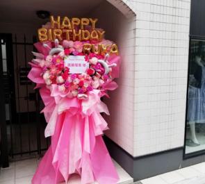 遠藤瑠香様の生誕祭2020開催祝いフラスタ @吉祥寺CLUB SEATA
