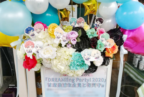 DREAM!ing Party! 2020公演祝いフラスタ 空虹アーチ 白寮・黒寮ハーフ&ハーフ