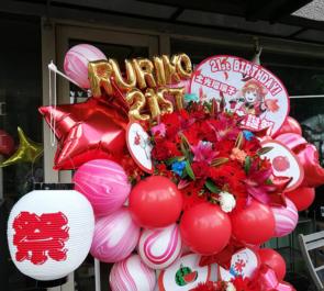FES☆TIVE 土光瑠璃子様の生誕祭祝いフラスタ @TSUTAYA O-EAST