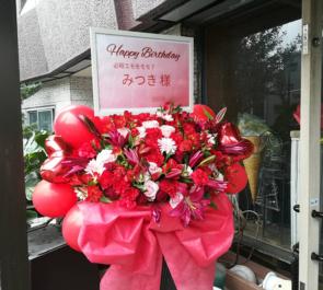 必殺エモモモモ7 みつき様の生誕祭祝いフラスタ @目黒鹿鳴館