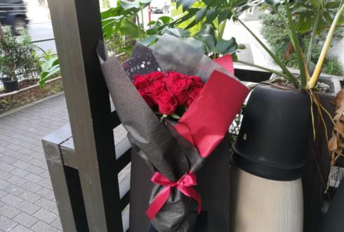 sera様のライブ公演祝い赤バラ花束40本 @池袋LIVE INN ROSA