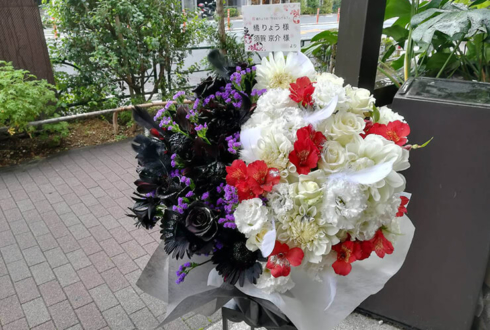 橘りょう様 須賀京介様のLINE LIVE「今なにしてる?」配信祝い花 黒い羽と白い羽