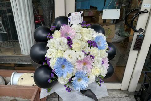 橘りょう様 須賀京介様のLINE LIVE「今なにしてる?」配信祝い花 黒×白