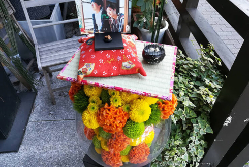 アナログスイッチ 17th situation『みんなの捨てる家。』公演祝い花 @駅前劇場
