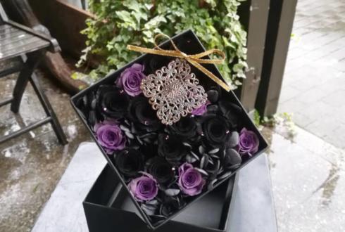 【 #月の光も雨の音も 】ご自宅での推し事に 佐藤弘樹様の主演舞台「黒の王」公演祝い花