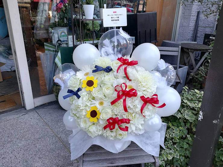 橘りょう様 堀田竜成様のLINE LIVE「今なにしてる?」配信祝い花