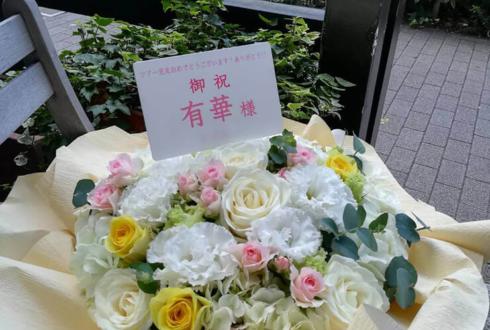 有華様のライブ公演祝い花 @恵比寿LIQUIDROOM