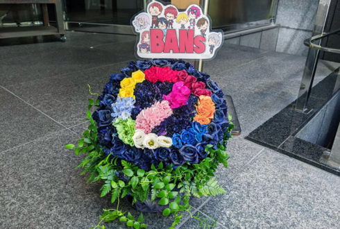 BANs様のShin Standard Vol.5公演祝い花 @浅草橋MANHOLE