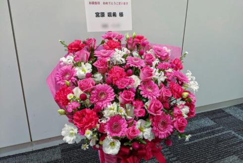 宮原颯希様の誕生日祝い花 @文化放送