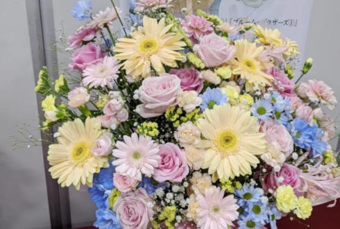 志村貴子先生のサイン会祝い花 @都内某所