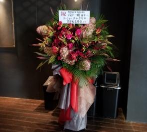 石井一成選手のキックボクシング配信イベント「NO KICK NO LIFE」出場祝いスタンド花 @TSUTAYA O-EAST