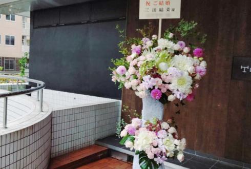 三田結菜様のライブ公演祝いフラスタ @CLUB CRAWL