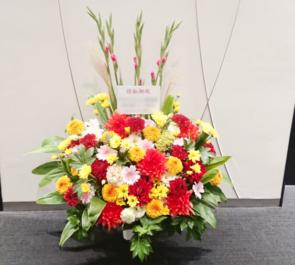 株式会社massenext様の移転祝い花 @ビジネスエアポート青山