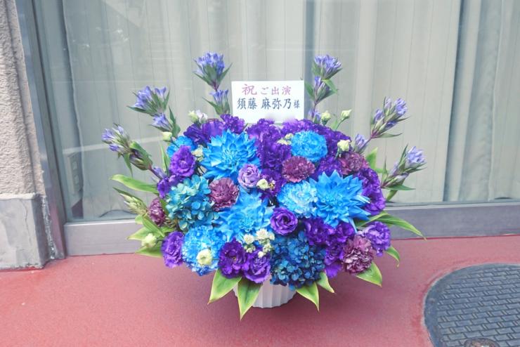 須藤麻弥乃様の舞台『チャコと不思議な本棚』出演祝い楽屋花 @絵空箱