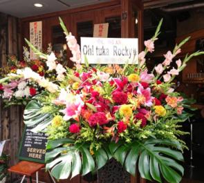 oh!tuka Rocky様の開店祝いアイアンスタンド花 @豊島区北大塚