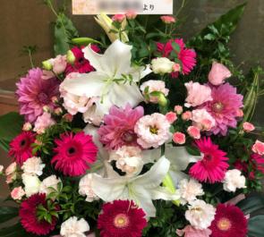 まぐろ人 新仲見世通り店様の移転・リニューアルOPEN祝い花 @浅草