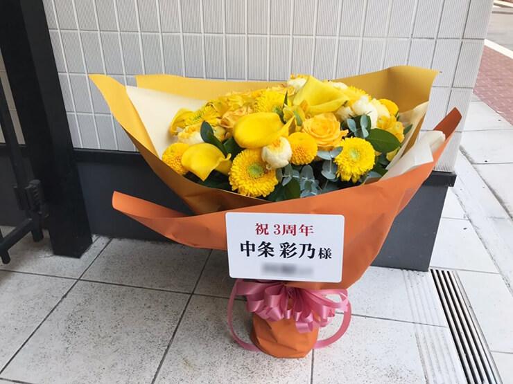 中条彩乃様のデビュー3周年祝い花束 @横浜ロック座