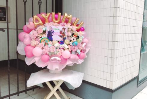 大和歩夢様の誕生日公演祝い花 バルーンアレンジ @篠原演芸場