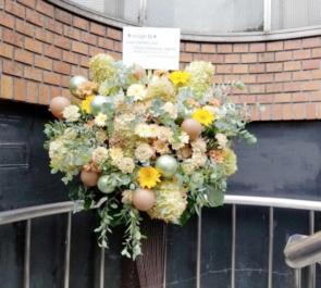 osage様のライブ公演祝いアイアンスタンド花 @Shibuya eggman