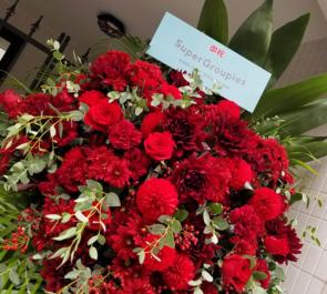 「平野耕太大原画展」開催祝いアイアンスタンド花 @西武渋谷店モヴィーダ館