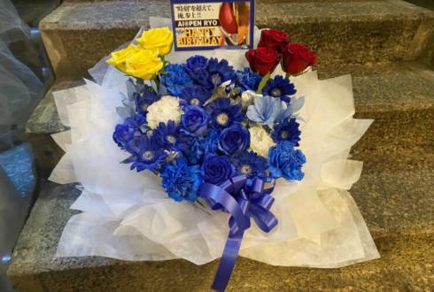 AIⓇPEN RYO様の生誕祭祝い花 @六本木CLUB EDGE