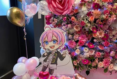 AlbaNox うぃる様の生誕祭祝い連結フラスタ @横浜1000 CLUB