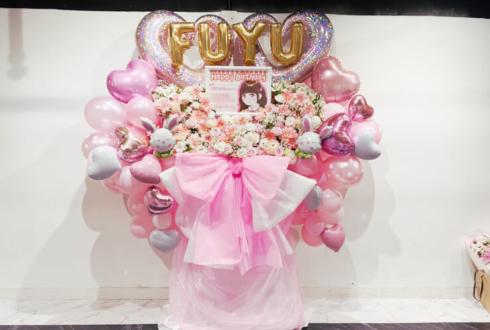 iLiFE! 桜餅ふゆ様の生誕祭祝い3基連結フラスタ @白金高輪SELENE b2