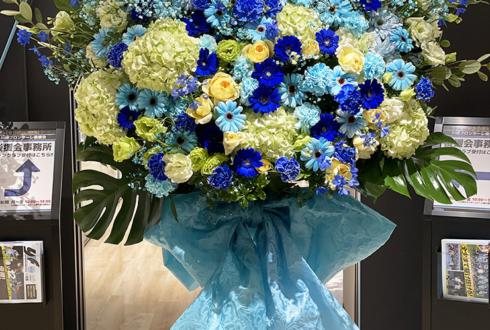 川崎フロンターレ様の2020J1リーグ優勝祝いフラスタ