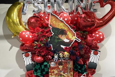 ナナランド 竹内月音様の生誕祭祝いフラスタ @白金高輪SELENE b2
