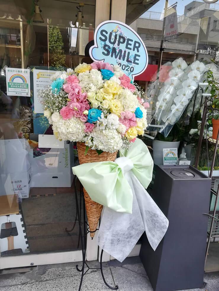 Smileberry様の解散ライブ公演祝いコーンスタンド花 @高田馬場AREA