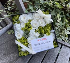 EMISHIA CLINIC様の開院祝い花 @渋谷区神南