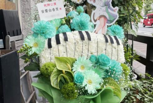 安齋由香里様のライブ公演祝い花 ピアノモチーフ @文化放送