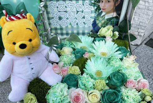 FES☆TIVE 近藤沙瑛子様の卒業ライブ公演祝い花 トランクケースアレンジ @品川インターシティホール