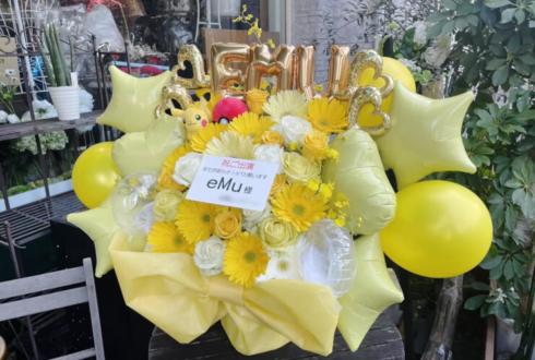 eMu様のライブ公演祝い花 @渋谷GARRET udagawa