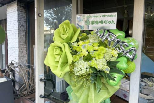 アクアノート 高梨有咲様の生誕祭祝いフラスタ @パセラ グランデ 渋谷