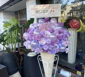 諏訪ななか様のライブ公演祝いコーンスタンド花 @LINE CUBE SHIBUYA(渋谷公会堂)