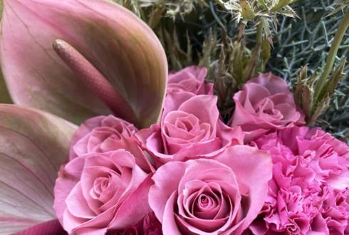 【ハナサクバショ】花束