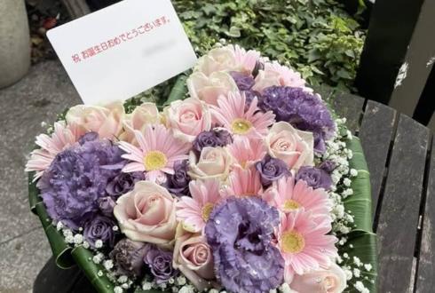 小山百代様の誕生日祝い花 ハートアレンジ @スターダストプロモーション